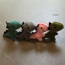 Juguete de peluche de dinosaurio pequeño, 4 colores, Adorable