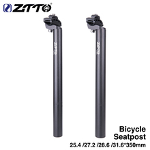 цена на Bicycle seat post seatpost 25.4 27.2 28.6 31.6 350mm for Road Mountain bike MTB fixed gear
