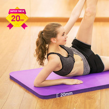 20mm Super Thick Fitness Yoga Mat 183*60cm Premium NBR Pilates Exercise Tapete Gymnastics Dance Mats Yoga Gym Supply DIY Print(China)