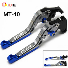 Motorcycle CNC Adjustable Foldable Motorbike Brake Clutch Levers With mt-10 Logo FOR YAMAHA MT-10 MT 10 MT10 2016 2017 2018 2019 for yamaha mt 09 mt 09 mt 09 motorcycle motorbike motorcycle cnc adjuster foldable clutch brake levers clutch lever