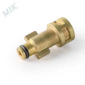 MJJC con conector adaptador de lanza de espuma de alta calidad para el viejo tipo Bosche Aquatak Series lanza de espuma no incluida