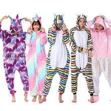 цены kigurumi Pijamas de unicornio para mujer, pijamas lindos de franela kigumi, pijamas de invierno para niños y mujeres