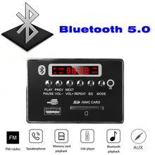 MP3 Bluetooth scheda di decodifica gioca in formato lossless audio, con FM USB SD card cartella per giocare in legno audio del p(China)