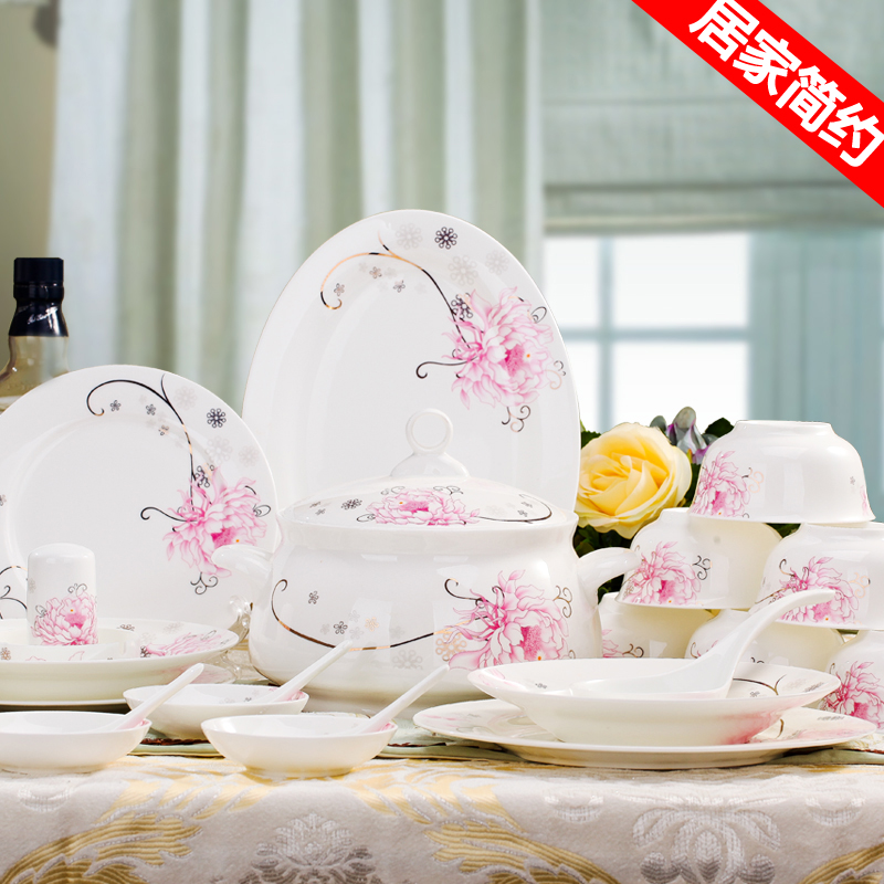 GUCI wedding  kitchen Jingdezhen ceramic dishes in European luxury christmas Phnom Penh bone china tableware set