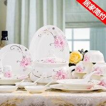 GUCI wedding  kitchen Jingdezhen ceramic dishes in European luxury christmas Phnom Penh bone china tableware set