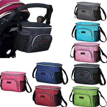 Baby Stroller Bag Children Carriage Pram Buggy Cart Bottle Bag Baby Stroller Organizer Cup Holder Stroller Accessories Bag