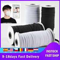 В наличии 144/238 ярдов Длина DIY Плетеный эластичный шнур трикотажная лента швейная 1/8 1/4 дюйма