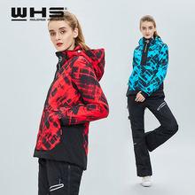 Whs Новинка 2018 года Для женщин Лыжная Куртки ветрозащитный