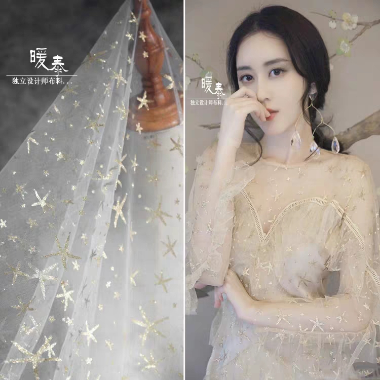 Pentagram Sequins Fabric White Net Yarn Vestidos Fashion Wedding Dress Background Dress Valance Design Fabric DIY 50 X 160cm