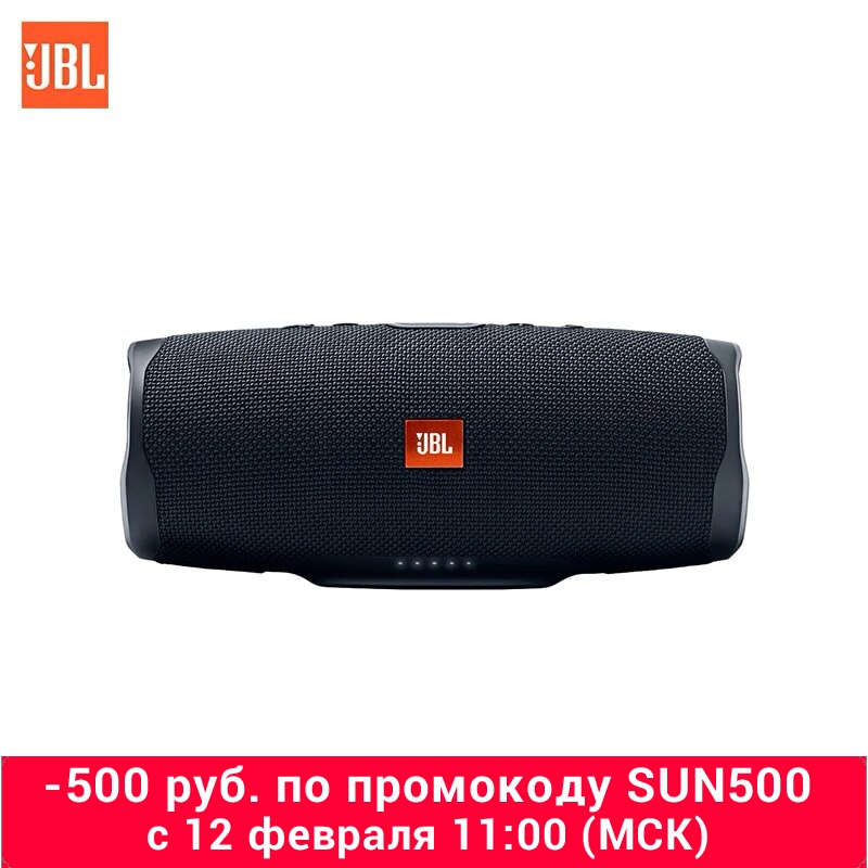 Portable <font><b>speaker</b></font> <font><b>JBL</b></font> <font><b>CHARGE</b></font> <font><b>4</b></font> image