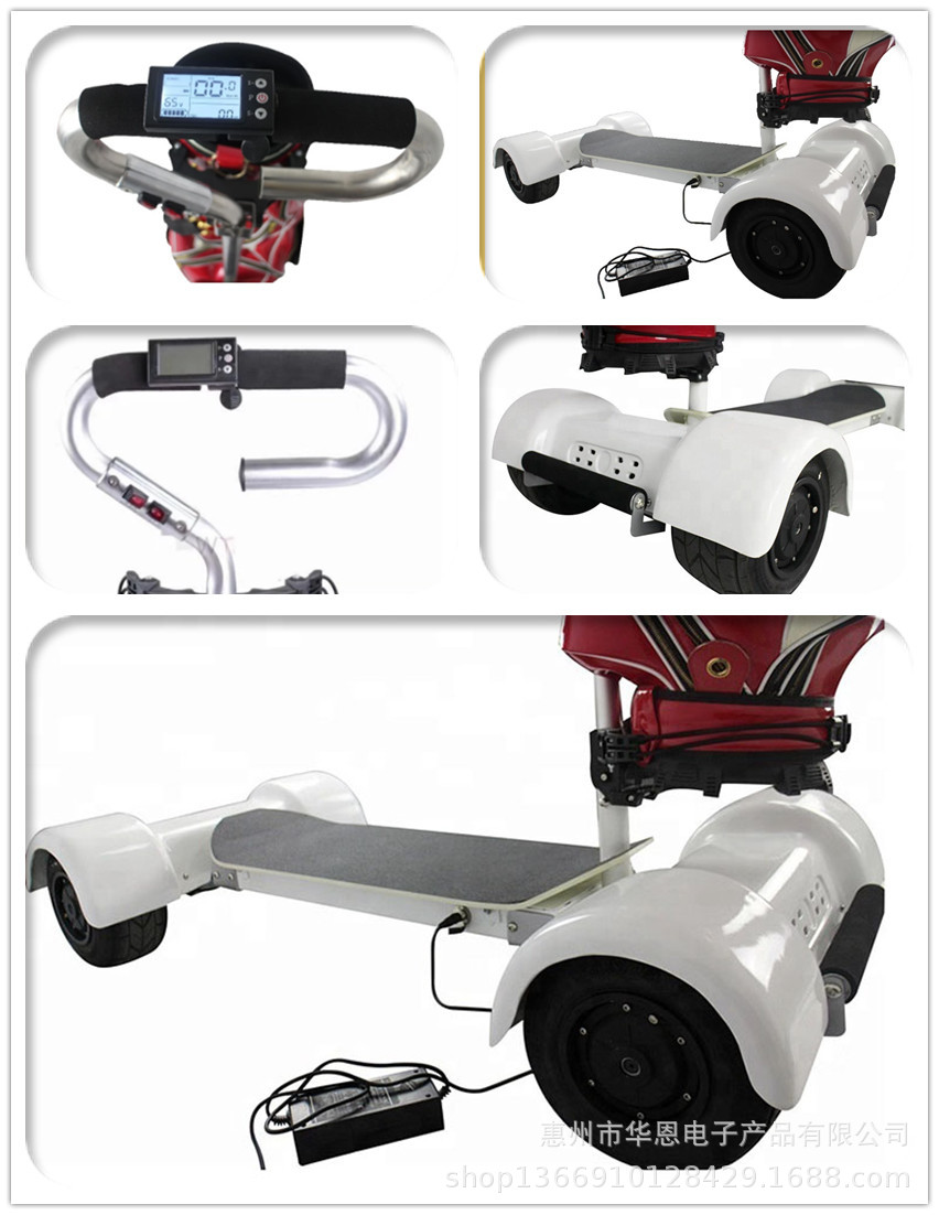 Four-wheel Balance Cart Golf Cart Electric Golf Trolley 6