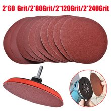 10pcs 125mm Sanding Disc Set  Hook and Loop Sand Paper with Backing Pad Drill Adaptor For Polishing Cleaning Tools