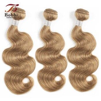 Bobbi colección/2/3/4 paquetes de Color 27 miel rubio de la onda del cuerpo indio paquetes de armadura del pelo de Remy trama de cabello humano 16-24 pulgadas