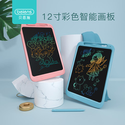 Beiens Children Liquid Crystal Drawing Board Handwriting Board Baby Early Childhood Educational Magnetic Painted Graffiti Writin