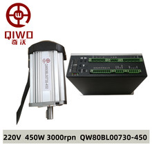 QW80-BLD Driver + 220V QW80BL00730-400 400W AC Servo motor 1.4 n.M 0.4KW 3000RPM Single-Phase low noise Hall BLDC motor