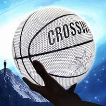 1 Set Size 7 Basketball Luminous Moisture Absorption Skid Resistance No Deformation Training Basketball for Home