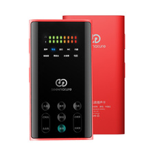 Broadcast II second generation of mobile phone live sound card Andrews For Mobile Phone song K live Ma