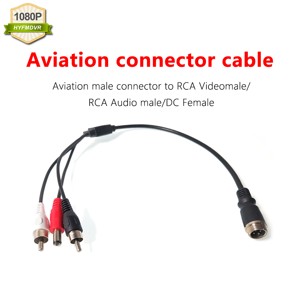 LSZ Car 4pin Aviation Head To AV + DC Audio And Video Power Adapter Cable Head Wire