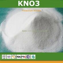 200g Potassium Saltpeter KNO3 Potassium Nitrate