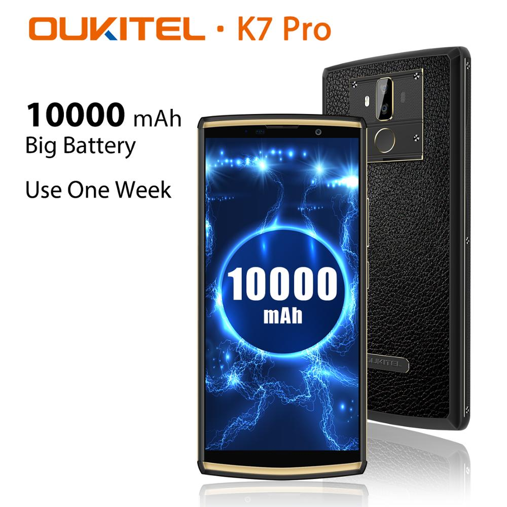 Latest OUKITEL K7 Pro 4G RAM 64G ROM Smartphone Android 9.0 MT6763 Octa Core 6.0