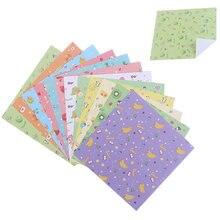 70 листов 15 х15 см Разноцветные квадратные креативные узоры
