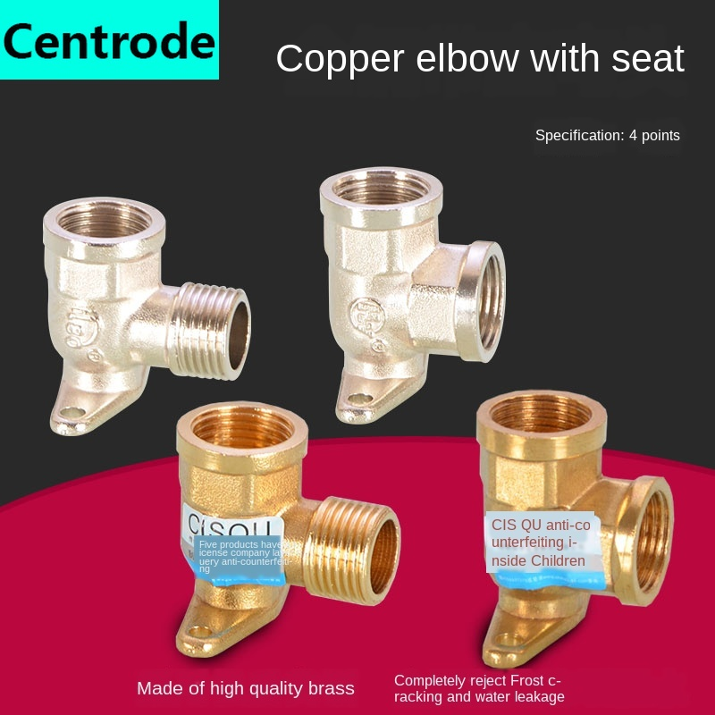 1/2 IN Copper Inner Wire Elbow Double Inner Wire Inner And Outer Ribbon Base Elbow Fixed Seat Water Pipe Joint Fitting DN15
