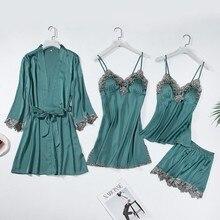 Кружевная отделка Свадебный халат костюм Женская пикантная одежда для сна свободный халат для невесты