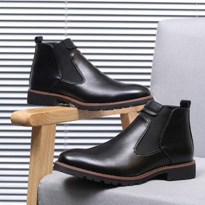 Image 3 - Misalwa Autumn Winter 2020 Men Chelsea Boots Black Red Yellow Microfiber Leather Brogue Boots Bullock Men Casual Shoes Big Size