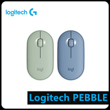 Logitech Pebble Wireless Mouse Bluetooth + 2.4GHz Dual Mode Silent Mouse Office computer peripherals mouse logitech wireless mouse m590 multi device silent graphite tonal