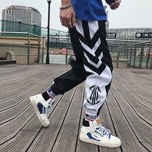 Streetwear Hip hop Joggers Pants Men Loose Harem Pants Ankle
