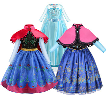 2020 Girls Dresses Christmas Anna Elsa Halloween Cosplay Costume Kids Dress Summer Girl Princess Dress Birthday Party Vestidos baby girls dress christmas anna elsa cosplay costume summer dresses girl princess elsa dress for birthday party vestidos menina