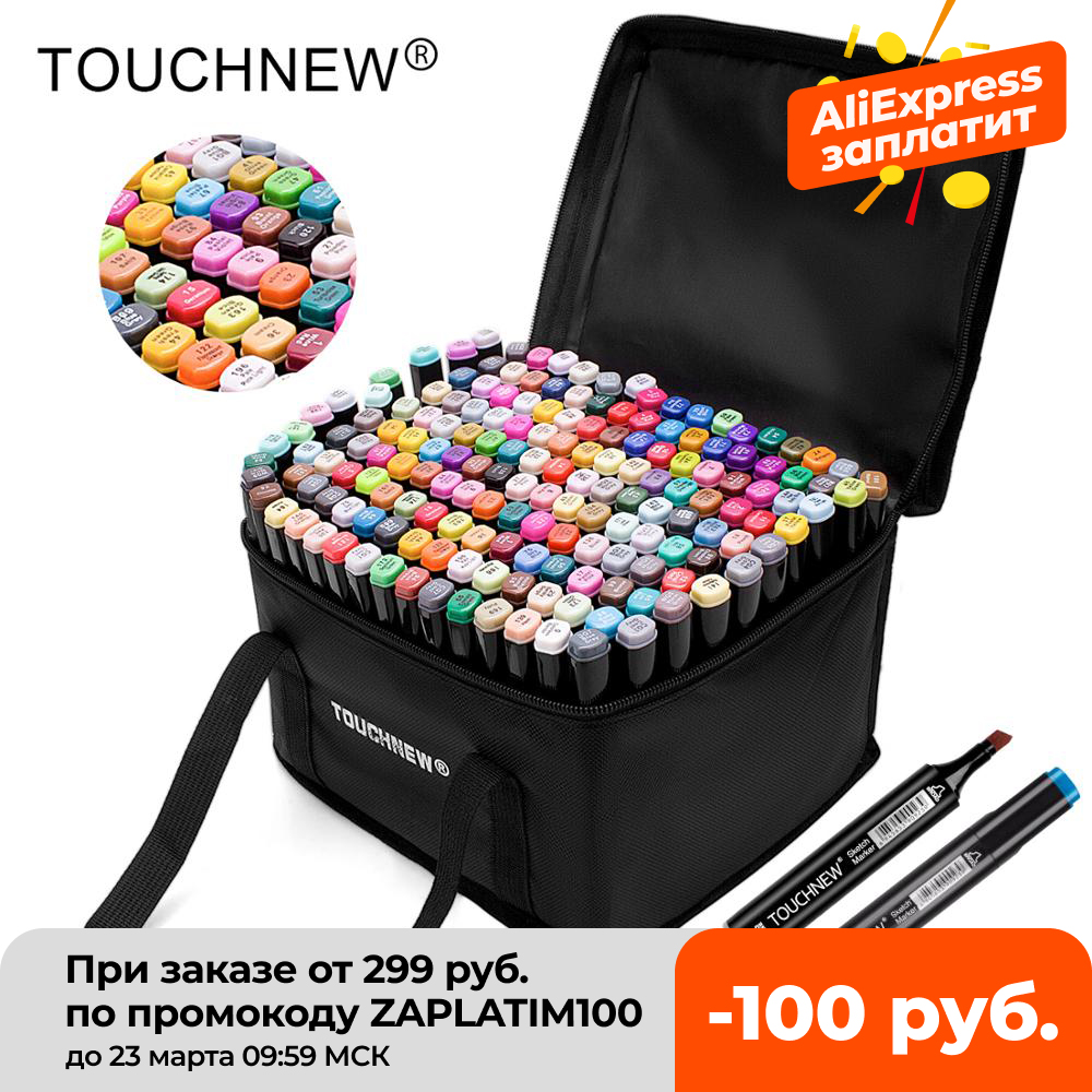 TOUCHNEW Permanent Markers Alcohol Ink Markers Brush Dual Tips Professional Drawing Marker Set Art Design 30/40/60/80/168 Colors