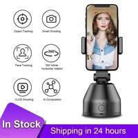 Supporto per tracciamento del viso a 360 ° Auto Smart Shooting Selfie Stick rotazione All-in-one supporto per telefono con fotocamera controllo APP