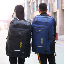 80L Super Capacity Shoulders Male Outdoors Men Travel Sport Bag Duffle Backpack Luggage Women's Bag Large Weekend Bag Duffel Bag