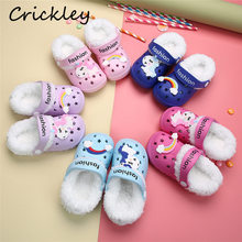 Kids Croc Slippers Cartoon Unicorn Pattern Indoor Floor Slippers for Girls Boys Winter Summer Dual Use Children Beach Shoes