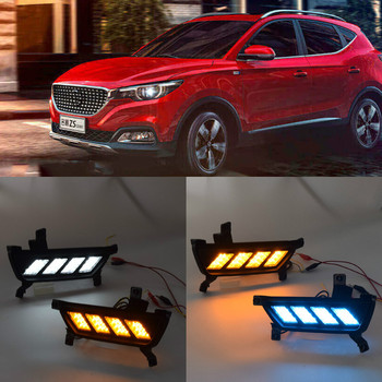 For MG ZS 2017 2018 LED Daytime Running Light Yellow Turn Signal Function 12V Car DRL Fog Lamp Decoration