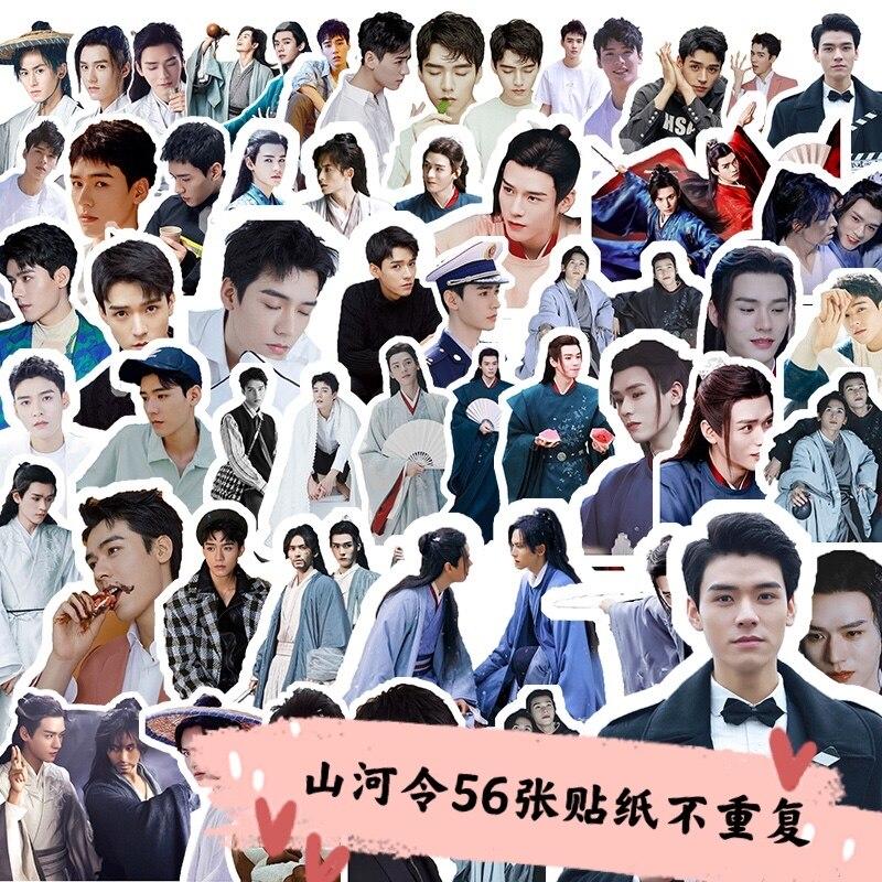 Shan он Линг Гун Jun Чжан Zhehan вокруг одного и того же фото наклейки ручная Леджер мобильный телефон компьютер для художественного оформления но...
