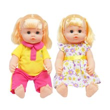 Fun Simulation Baby Will Drink Water Pee Girl Doll Can With Tableware Clothes Potty Bottle Nipple