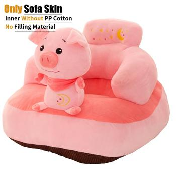 28 style Comfort Support Chair  Color Loss Baby Loss baby seat for for Learning Sit Infant Sofa Seat Cover Delicate Feel No Hair - France, 16