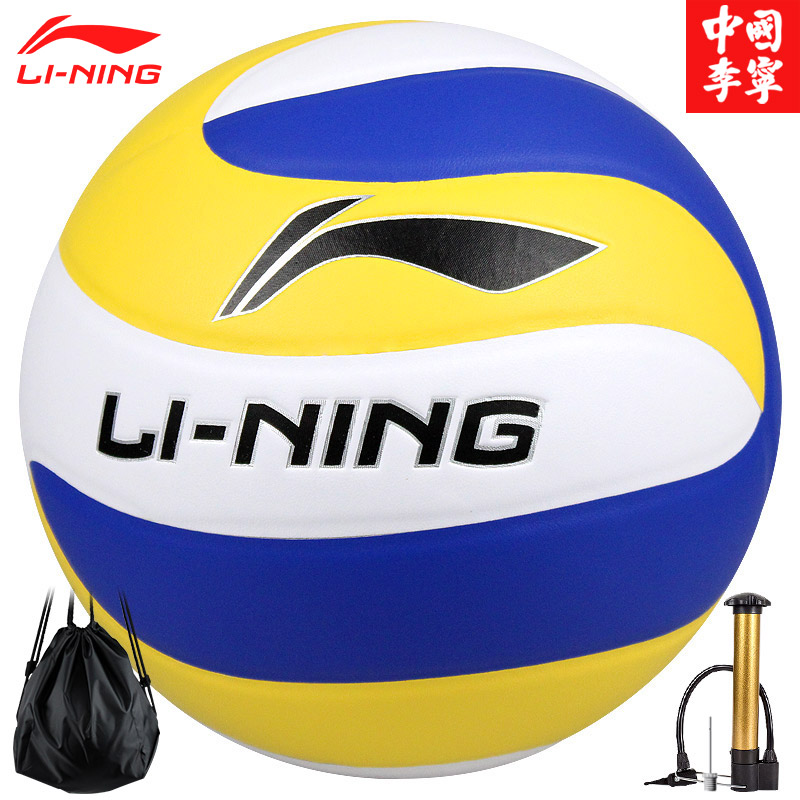 LI NING size 5 PU Soft Touch volleyball official match volleyballs ,High quality indoor training PVC volleyball balls