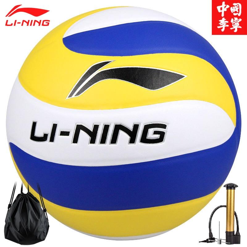 Pelota de voleibol de tacto suave LI NING, tamaño 5, pelota de voleibol oficial, pelota de voleibol Entrenamiento de Interior de PVC de alta calidad