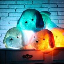 30-80 см светящаяся собака плюшевая кукла Красочный светодиодный светящиеся собаки детские игрушки для девочек детский подарок на день рождения и Рождество