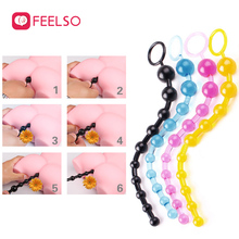 Sex Anal Toys For women Anal Beads Butt Plug Vibrator Masturbation Dildo Anal G