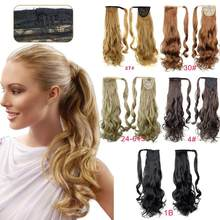 WIG Synthetic Long Wavy Claw Ponytail Clip in Hair Extensions Pony Tail Hairpiece Black Brown Blonde Heat Resistant Women(China)