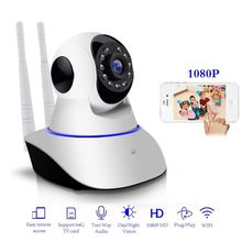 2MP HD 1080P PTZ Wifi IP Camera IR-Cut Night Vision Two Way Audio CCTV Surveillance Smart 720P IP Camera SD Card View Yoosee APP цена 2017