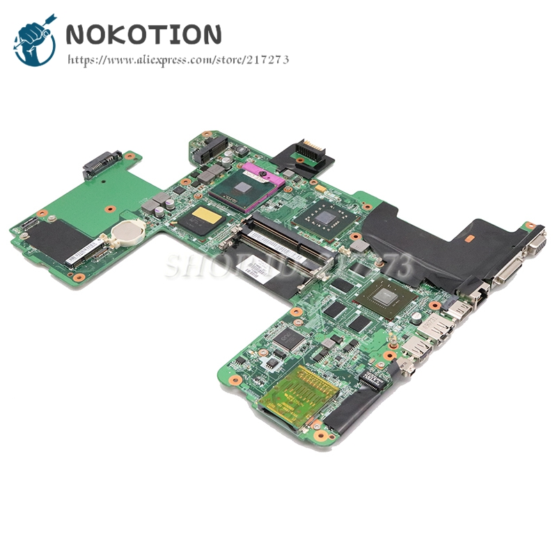 High Quality ddr3 motherboard