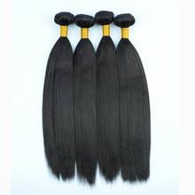 Восхитительный Синтетический прямой парик yaki 10 26 дюймов