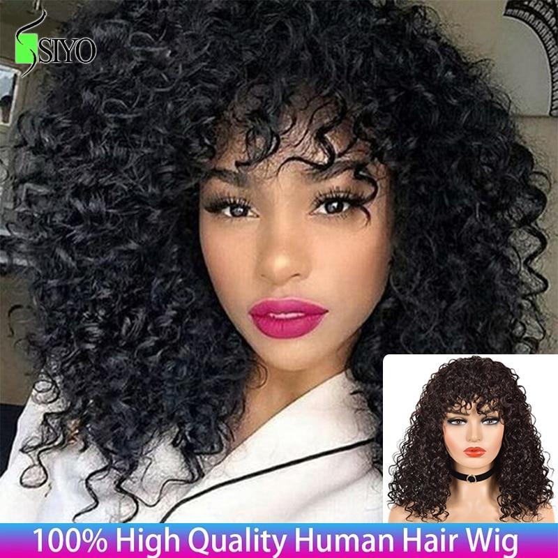 Siyo remy perucas de cabelo humano com franja onda de água brasileira bob peruca com franja para preto feminino barato encaracolado peruca de cabelo humano