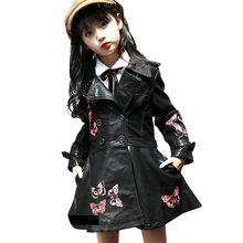 Jacket For Girls Leather Outerwear Girl Flower Childrens Jacket Coat Winter Childrens Costumes For Girls 6 8 10 12 14 Year