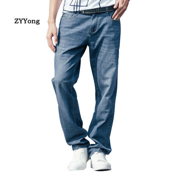 Summer Thin Section Baggy Men Jeans Straight Large Size Loose Breathable Elastic Denim Pants Hip Hop Streetwear Blue Trousers